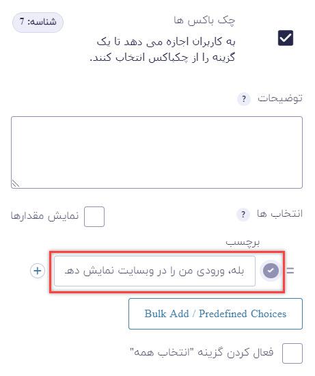 تایید کاربر