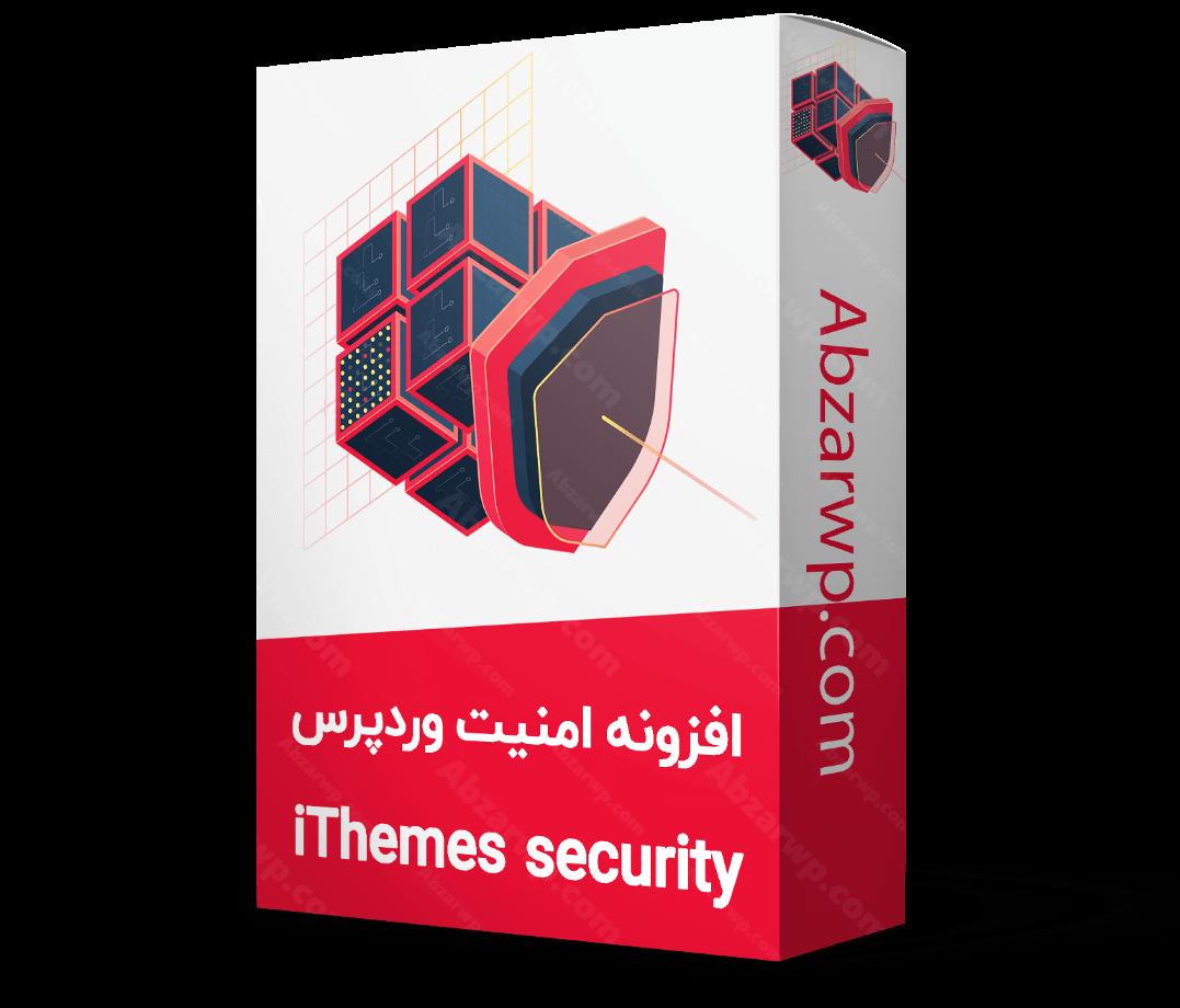 افزونه امنیت iThemes security