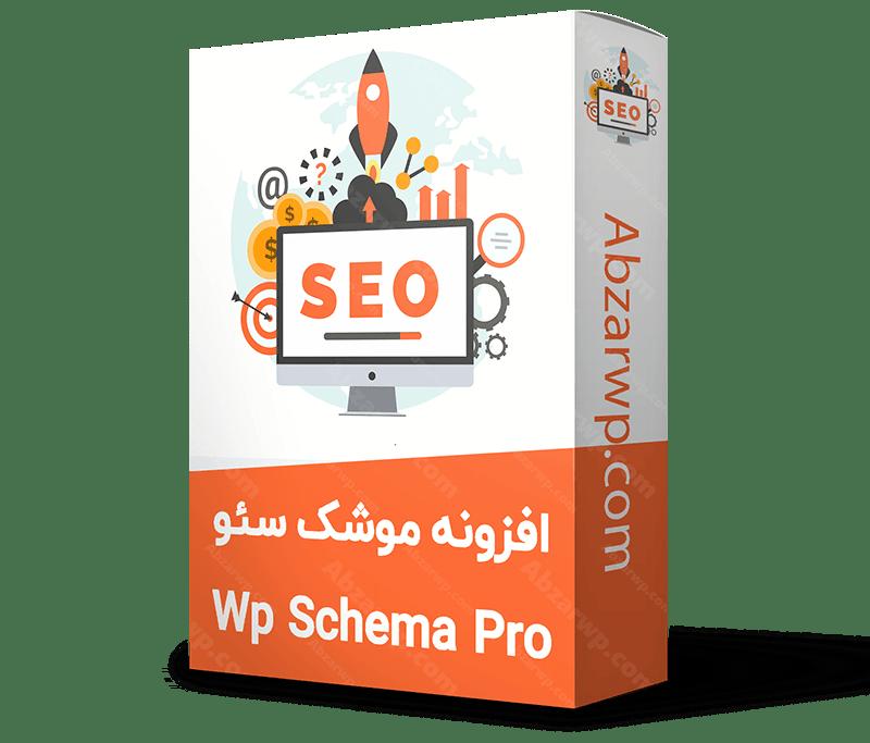 Wp Schema Pro-min