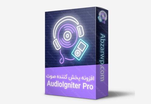 افزونه AudioIgniter Pro