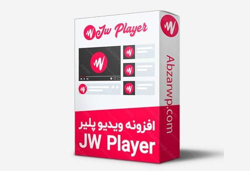 افزونه ویدیو پلیر Jw Player