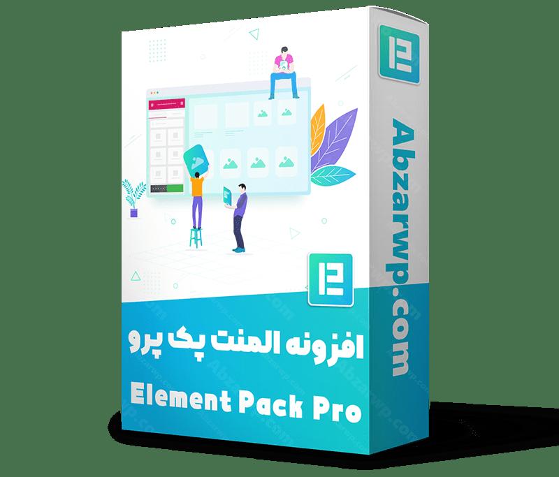 افزونه Element Pack Pro